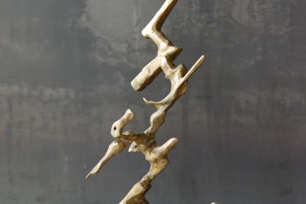 Skulptur, Bronze, sculpture